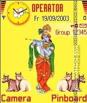 Krishna es el tema de pantalla