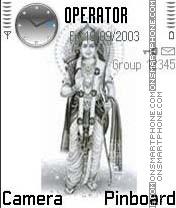 Lord Rama es el tema de pantalla