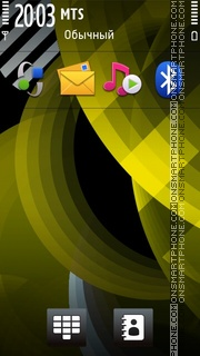 Nokia-Orbits yellow es el tema de pantalla