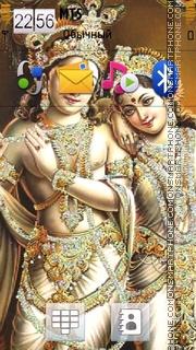 Radhakrishna 05 es el tema de pantalla