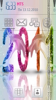 Happy New Year 2011 es el tema de pantalla