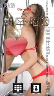Yoko Matsugane theme screenshot