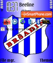 FK Brsadin es el tema de pantalla