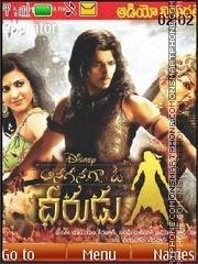 Anagananga Oka Dheerudu theme screenshot