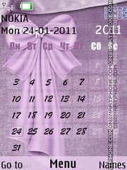 Calendar es el tema de pantalla