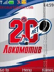 HC Lokomotiv 01 theme screenshot
