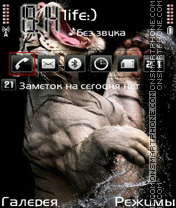 Angry Tiger by Afonya777 es el tema de pantalla