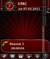 GBR by Bolena es el tema de pantalla
