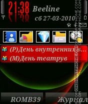 Color by ROMB39 theme screenshot