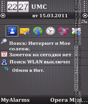 Grey by Bolena (Ovi) es el tema de pantalla