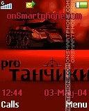 Tankzorz es el tema de pantalla