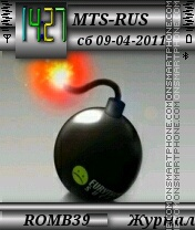 Bomb By ROMB39 tema screenshot
