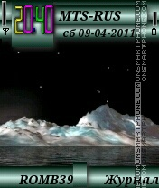 Snow1 By ROMB39 es el tema de pantalla