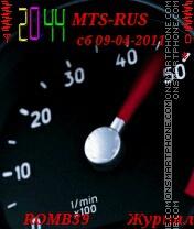 SP By ROMB39 es el tema de pantalla