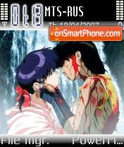 Kiss 01 theme screenshot