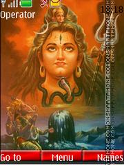 Shiva 2 theme screenshot
