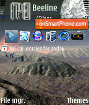 Cosm Gor theme screenshot