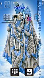 Radha Krishna 04 es el tema de pantalla