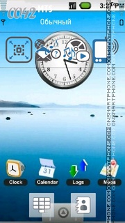 Ipad Clock theme screenshot