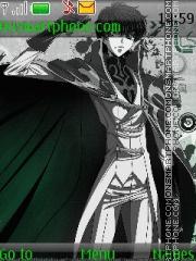 Suzaku Kururugi es el tema de pantalla