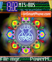 Alhamd Lillah theme screenshot