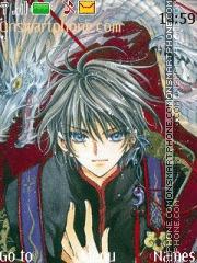 Ten no Ryuu (X.Kamui) theme screenshot