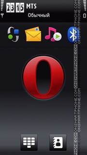Opera 2011 Dark theme screenshot