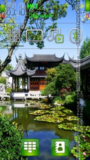 House View theme screenshot